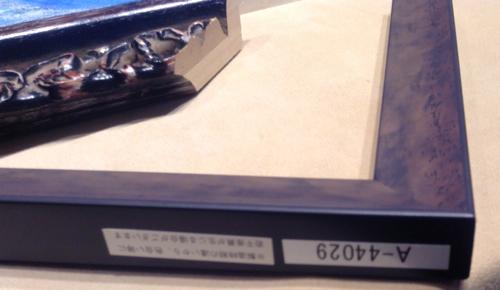 20151229小野崎さん額候補 - 25